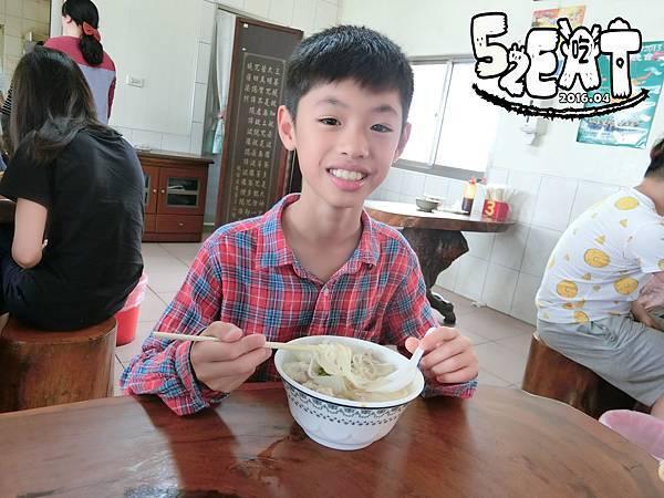 食記古早味豆菜麵肉碟5.jpg
