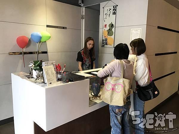 食記草屯大間町16.jpg