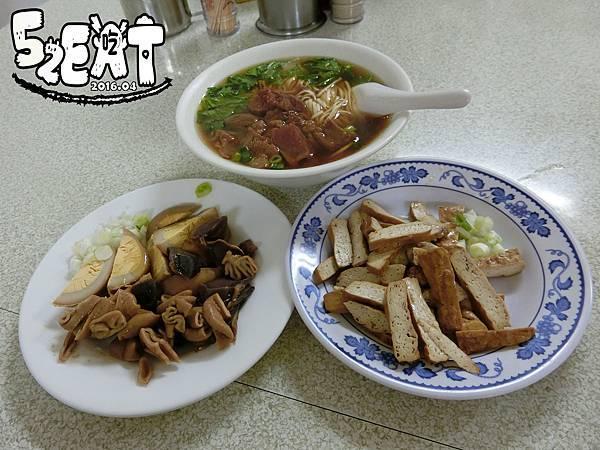 食記揭家牛肉麵5.JPG