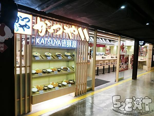食記吉豚屋6.jpg