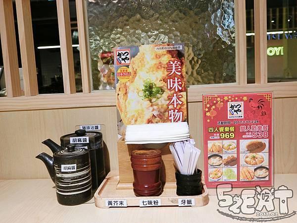 食記吉豚屋10.jpg