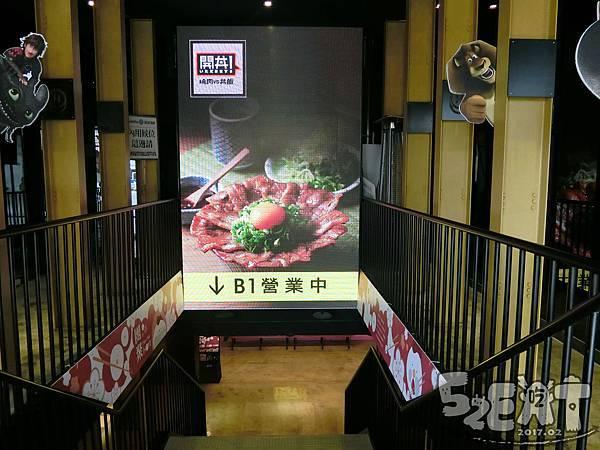 食記吉豚屋4.jpg