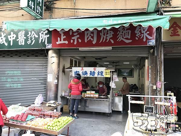 食記正宗肉羹麵線3.jpg