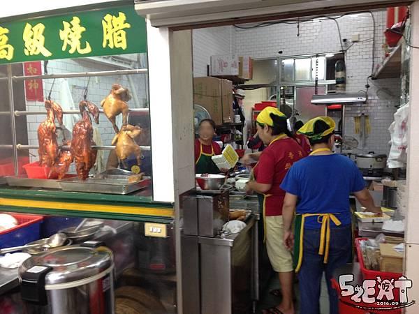 食記香港榮華燒臘-4.jpg