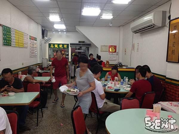食記香港榮華燒臘-3.jpg