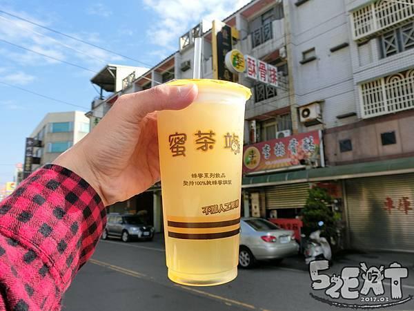 食記蜜茶站10.jpg