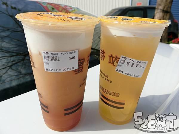 食記蜜茶站8.jpg