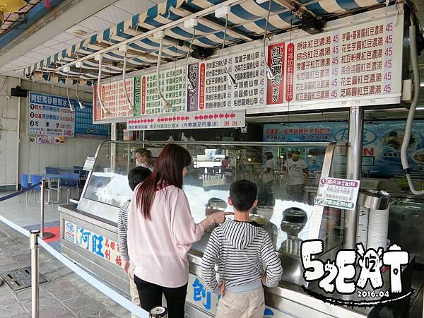 食記旺仔黑砂糖刨冰-3.JPG