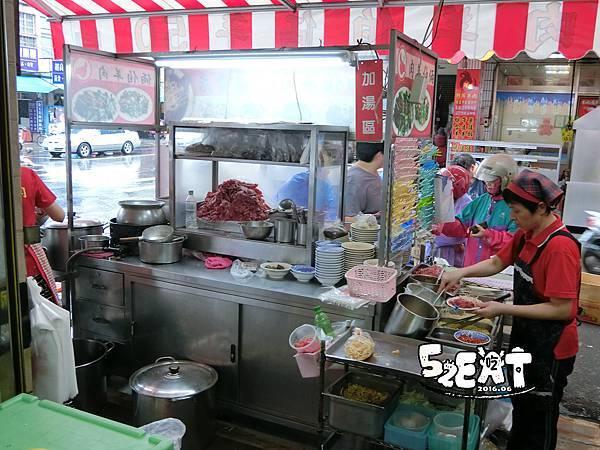 20160619 食記倆伯羊肉3.JPG