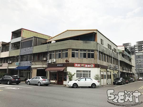 食記樂陶食店2.jpg