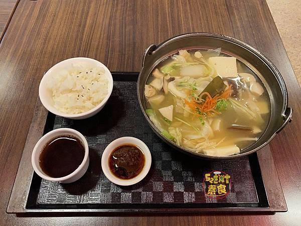 喜樂蔬食1