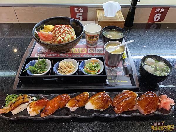 2020賴桑壽司1