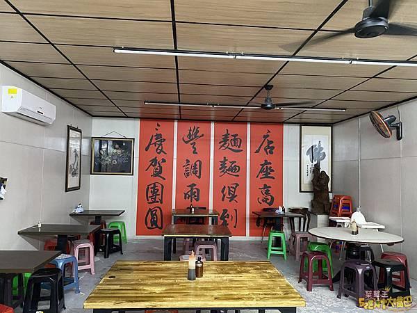 慶豐麵店8