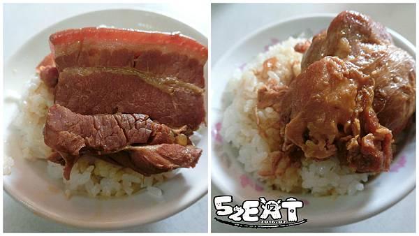 食記山河滷肉飯5.jpg