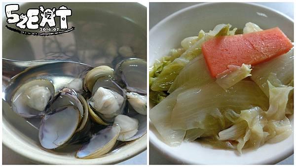 食記山河滷肉飯6.jpg