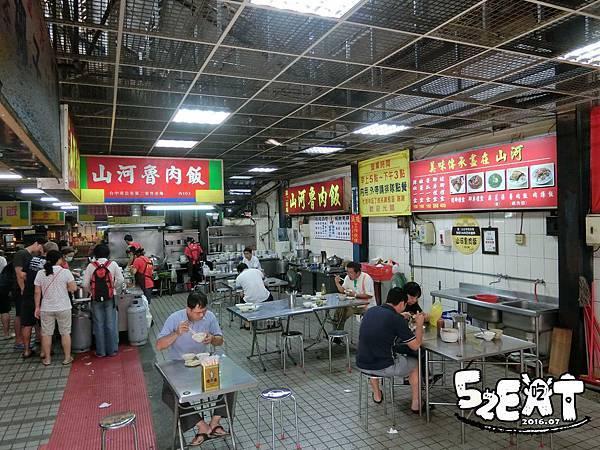 食記山河滷肉飯2.JPG