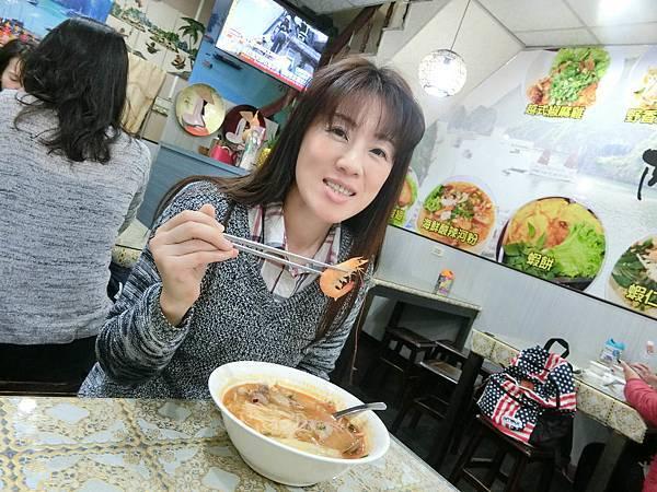 阿蓮河粉1-.JPG