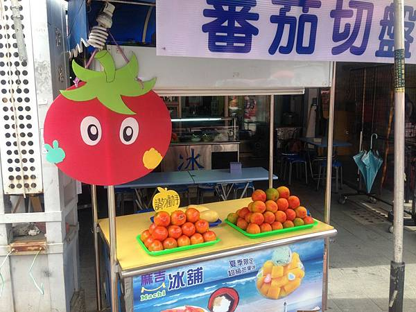 20160731 食記麻吉冰鋪2.jpg