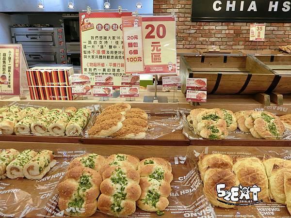 20160717 食記佳湘麵包1.JPG