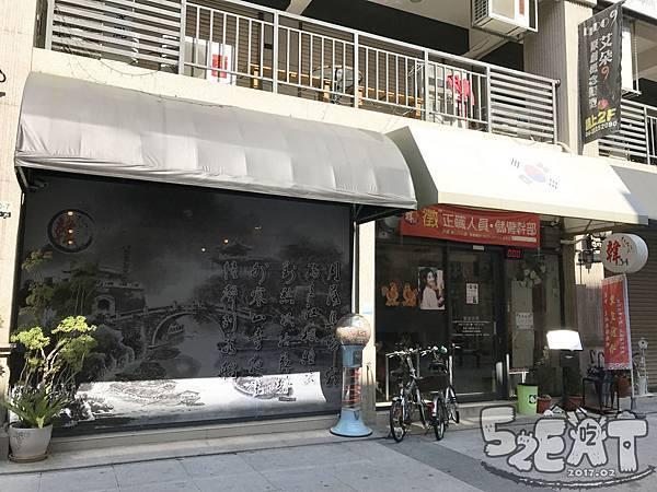 食記韓34-2.jpg