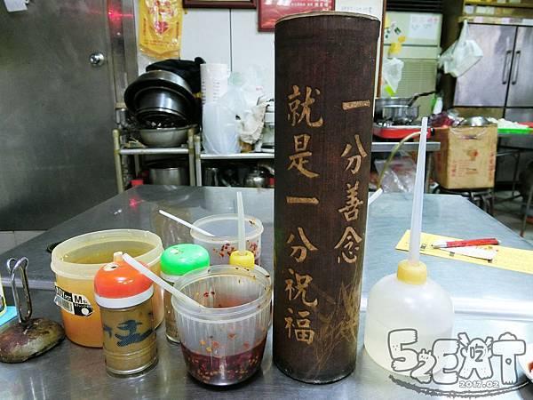 食記阿益蒸餃15.jpg