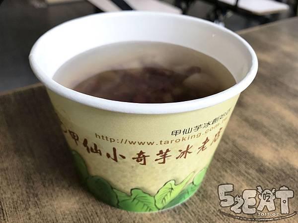 食記小奇芋冰12.jpg