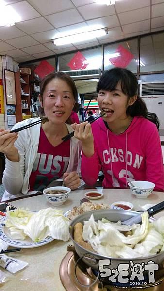 食記新陶方羊肉2
