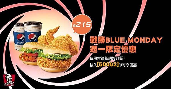 20160627肯德雞215.JPG