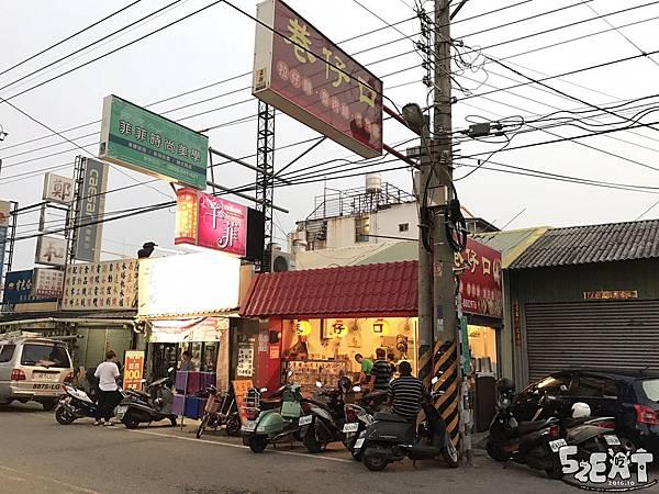 食記巷仔口2.jpg