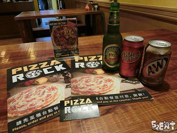 食記pizza rock5.jpg