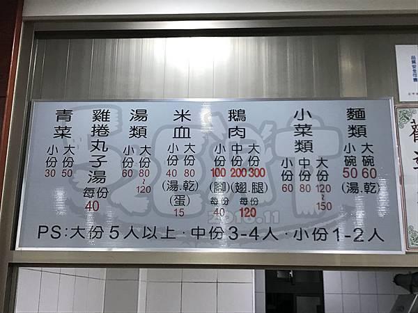 食記麵哥麵嫂1.jpg
