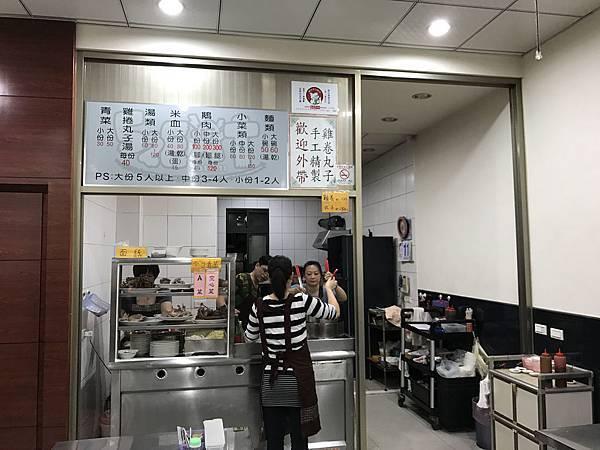 食記麵哥麵嫂4.jpg