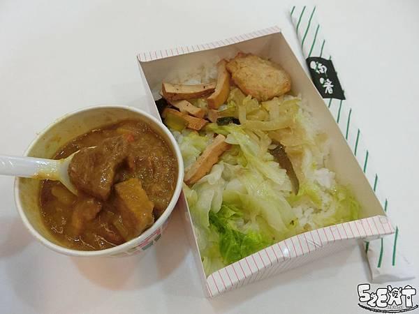食記三河亭8.jpg