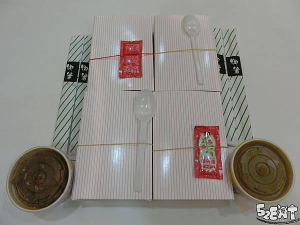 食記三河亭12.jpg