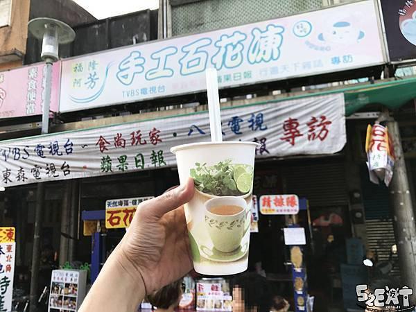 食記阿芳石花凍6.jpg