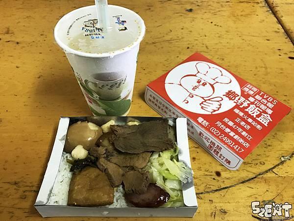 食記阿芳石花凍7.jpg