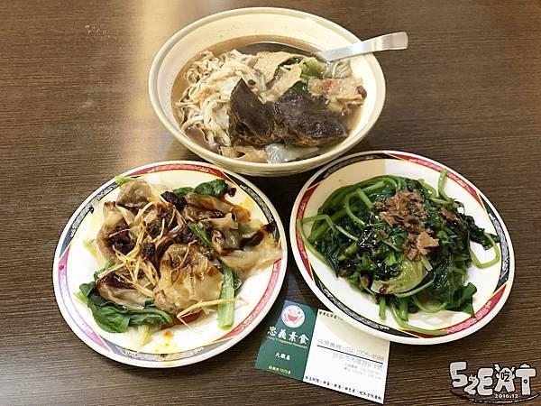 食記忠義素食11.jpg