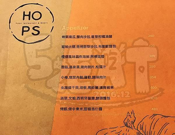 HOPS(1).jpg