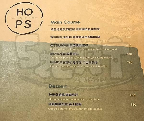 HOPS(2).jpg