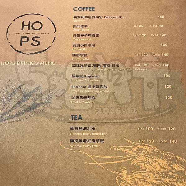 HOPS(3).jpg