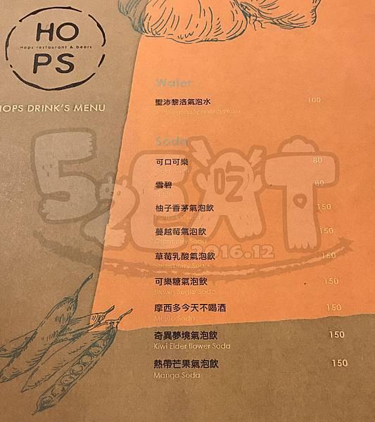 HOPS(4).jpg