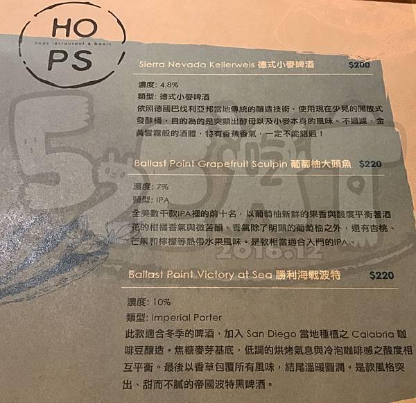 HOPS(6).jpg