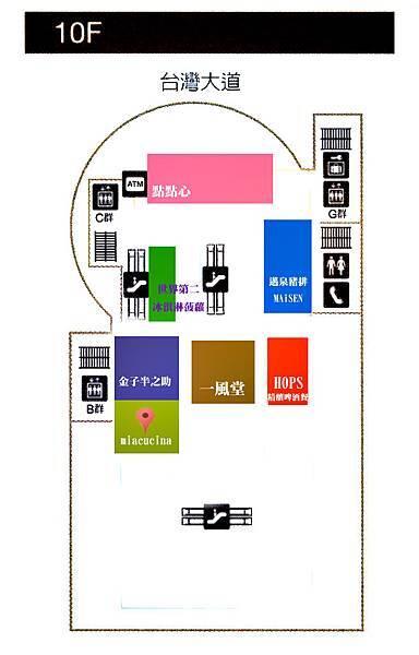 Mia MAP.jpg