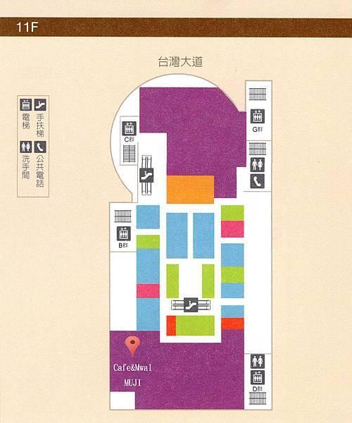 MUJI MAP.jpg