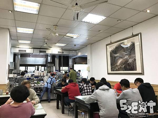 食記大慶麵店5.jpg