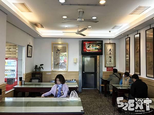 食記大慶麵店6.jpg