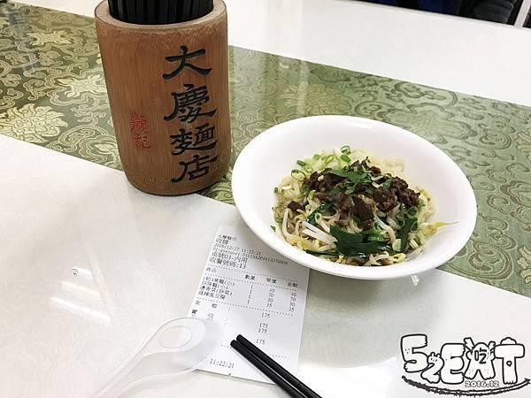 食記大慶麵店14.jpg
