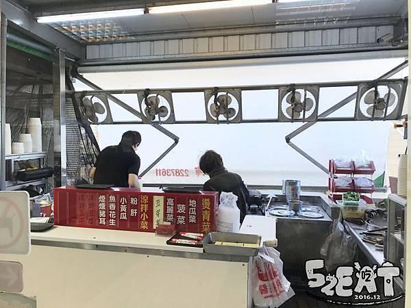 食記謝記醬拌飯5.jpg