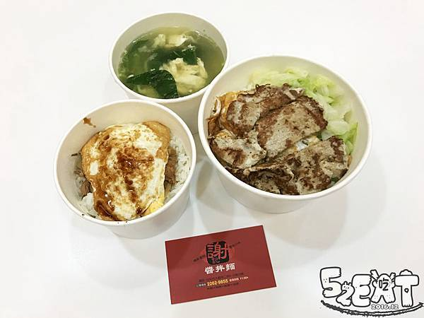 食記謝記醬拌飯11.jpg