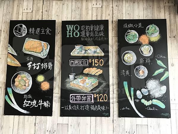 食記武褐7.jpg